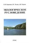 Berkovich_2000