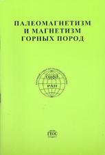 Borok_2000