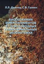 Дёмина Галкин