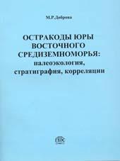 Dobrova_1999