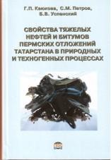 каюкова