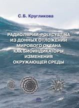 Кругликова