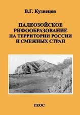 Kuznetsov_2000c