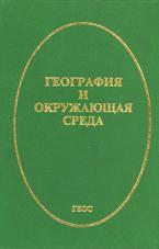 Malhazova_2000