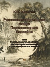 Мосейчик Т.1