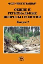 OBL_NIKOLAEV2001