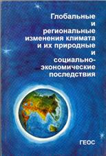 Saltykovskaya_2000
