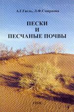 Smirnova_1999